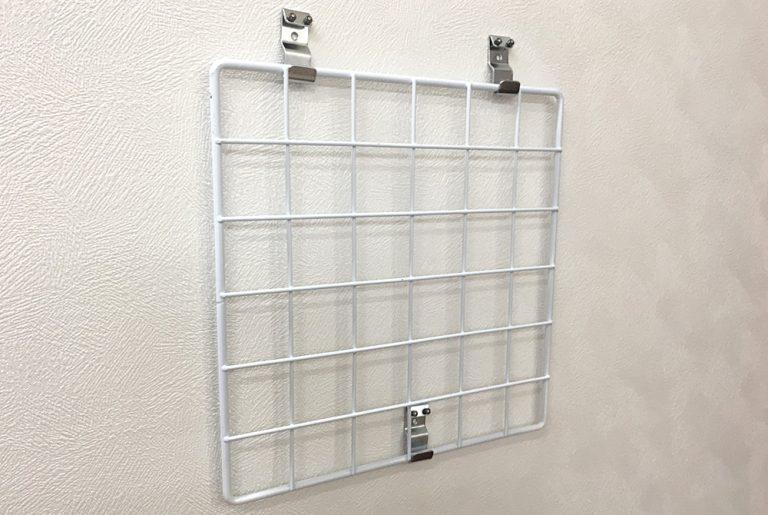 メッシュパネル(ワイヤーネット)を石膏ボード壁に取り付ける方法
