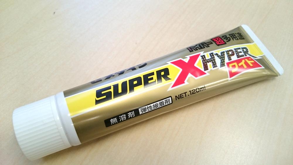 スーパーX