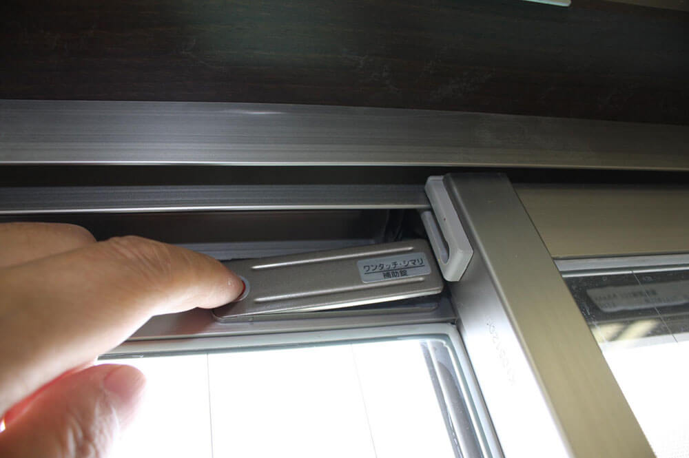 ワンタッチ・シマリをつけた窓