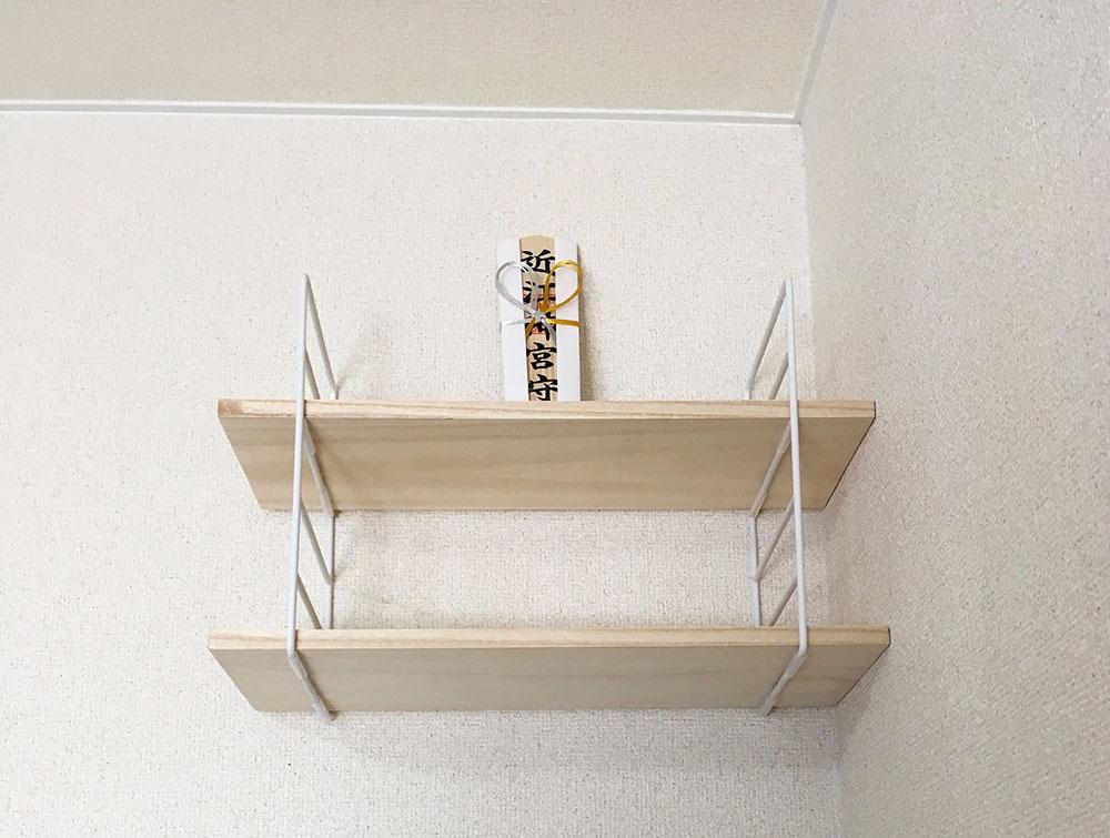 shelf19