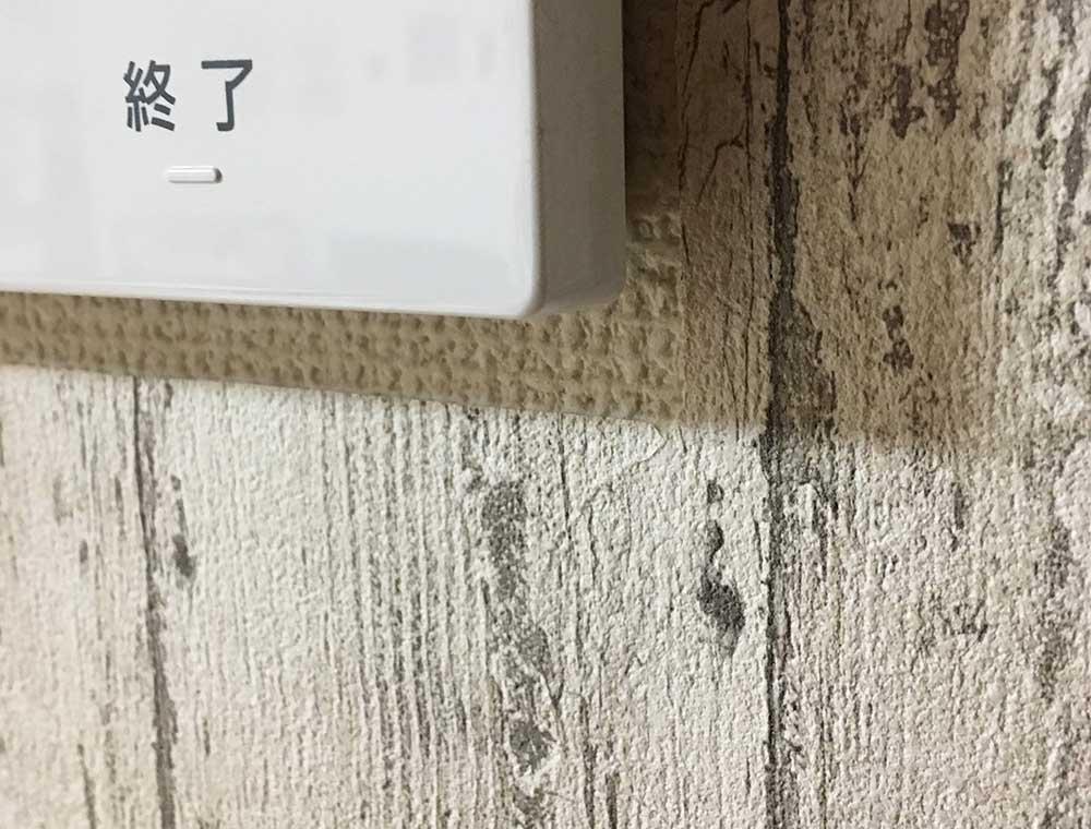 wallpaper_018