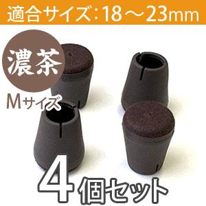 WAKI ワイドフェルトキャップスリムMサイズ 4個セット GK-722