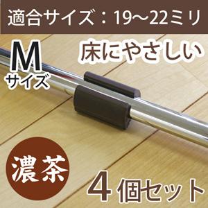 WAKI サークル脚用キャップM(床にやさしいタイプ)4個セット GK-332