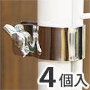 O型固定金具EMP101 4ケツキ