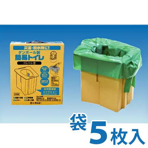 簡易トイレプルマル PM3-5