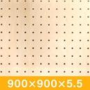穴あきボード 900×900×5.5 ANB-006
