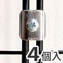 WAKI メッシュ用ジョイント金具 EMP094