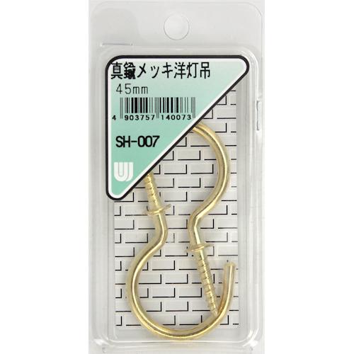 真鍮メッキ洋灯吊 SH-007 45MM