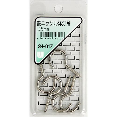 鉄ニッケル洋灯吊 SH-017 25MM