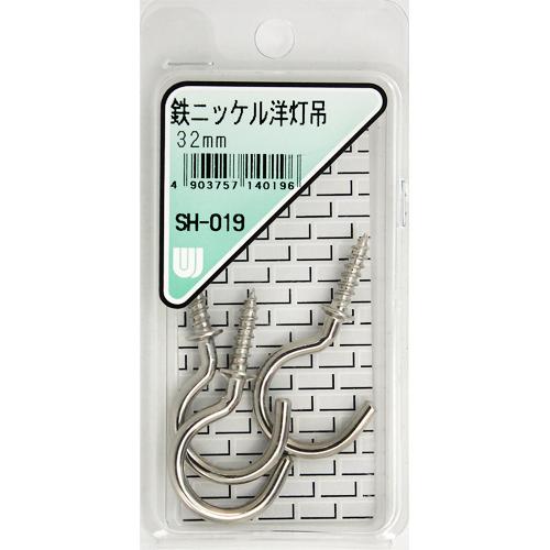 鉄ニッケル洋灯吊 SH-019 32MM