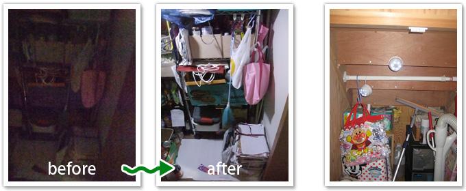 階段下収納への設置画像