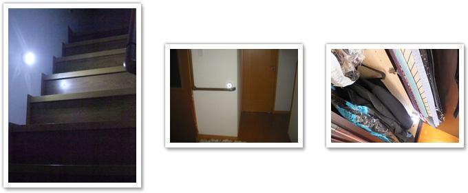 階段・廊下・クローゼットへの設置画像