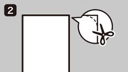 ドクターシールドの正しい貼り方2
