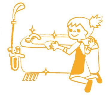お風呂の汚れを落とす