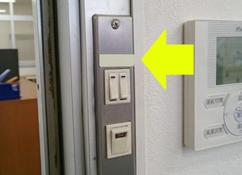 スイッチに貼ると、夜も安心