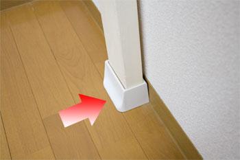 床側のパットを壁にスライドさせます