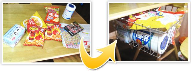 テーブルの上のお菓子、新聞、薬、DVDなどがスッキリ収納されました!