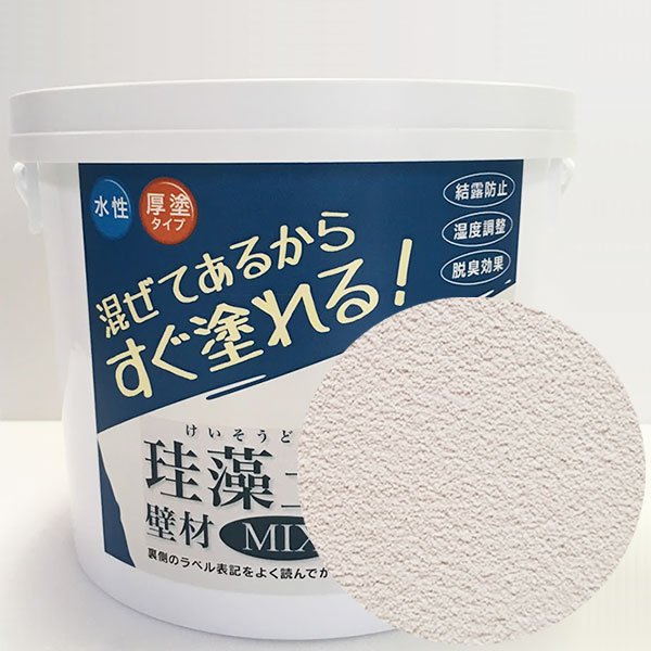 3kg ホワイト