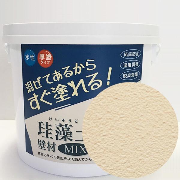 3kg クリーム