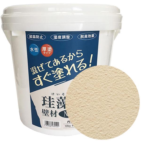 10kg クリーム