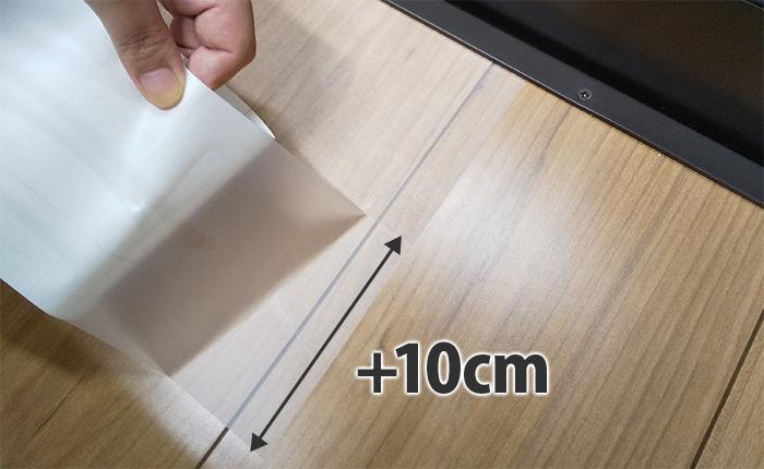 長さ約1.8Mだから、ベランダなどの大きな窓下も1枚でカバー