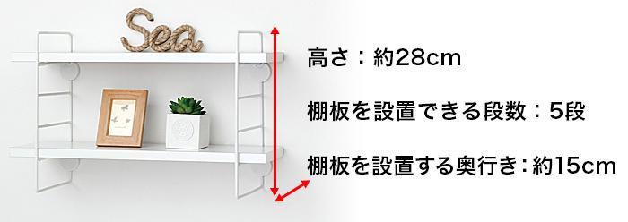 ワイヤーシェルフのサイズショートタイプ