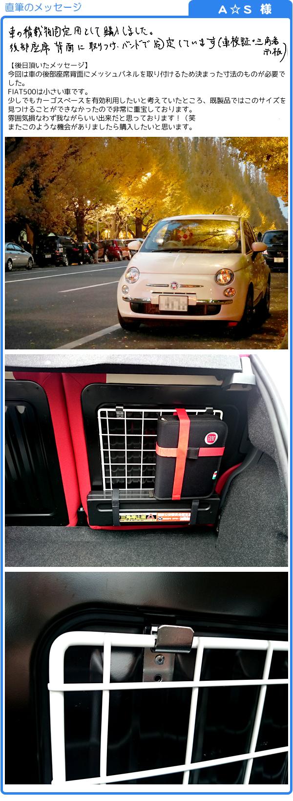 車の積載物固定用として購入しました。
