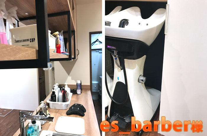 es_barber様の使用画像